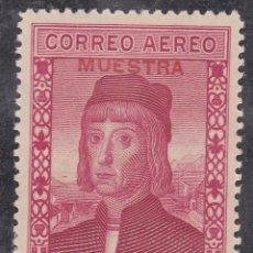 Sellos: ESPAÑA.- SELLO Nº 552 MA DESCUBRIMIENTO NUEVO CON HUELLA DE CHARNELA SOBRECARGA MUESTRA EN ROJO.. Lote 199199097