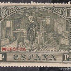 Sellos: ESPAÑA.- SELLO Nº 557 MA DESCUBRIMIENTO NUEVO CON HUELLA DE CHARNELA SOBRECARGA MUESTRA EN ROJO.. Lote 199199431