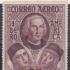Sellos: ESPAÑA.- SELLO Nº 565 MA DESCUBRIMIENTO NUEVO CON HUELLA DE CHARNELA SOBRECARGA MUESTRA EN ROJO.. Lote 199199543