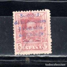 Sellos: ED Nº 457 CONSEJO DE MADRID USADO. Lote 199326420