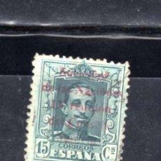 Sellos: ED Nº 459 CONSEJO DE MADRID USADO. Lote 199326508