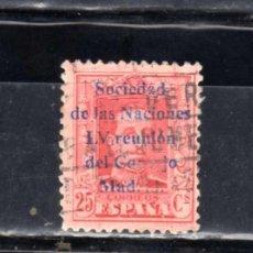 Sellos: ED Nº 461 CONSEJO DE MADRID USADO. Lote 199326597