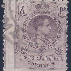 Sellos: EDIFIL 279 ALFONSO XIII. TIPO MEDALLÓN. 1909-1922. VALOR CATÁLOGO: 17 €.. Lote 199381185
