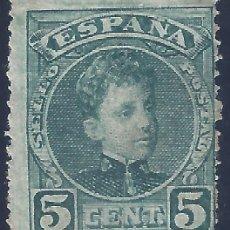 Sellos: EDIFIL 242 ALFONSO XIII. TIPO CADETE. 1901-1905. VALOR CATÁLOGO: 9 €. MH *. Lote 199421532
