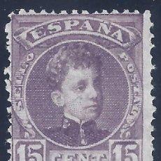 Sellos: EDIFIL 245 ALFONSO XIII. TIPO CADETE. 1901-1905. VALOR CATÁLOGO: 17 €. MNG.. Lote 199421707