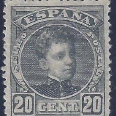 Sellos: EDIFIL 247 ALFONSO XIII. TIPO CADETE. 1901-1905. VALOR CATÁLOGO: 55 €. MNG.. Lote 199421850