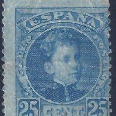 Sellos: EDIFIL 248 ALFONSO XIII. TIPO CADETE. 1901-1905. VALOR CATÁLOGO: 8 €. MNG.. Lote 199422225
