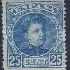 Sellos: EDIFIL 248 ALFONSO XIII. TIPO CADETE. 1901-1905. VALOR CATÁLOGO: 20 €. MNH **. Lote 199422417