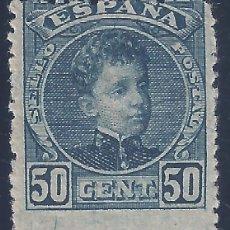 Sellos: EDIFIL 252 ALFONSO XIII. TIPO CADETE. 1901-1905. VALOR CATÁLOGO: 55 €. MH *. Lote 199422530