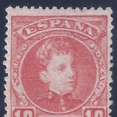 Sellos: EDIFIL 243 ALFONSO XIII. TIPO CADETE. 1901-1905. VALOR CATÁLOGO: 20 €. MNH **. Lote 199426341