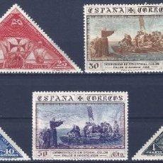 Sellos: EDIFIL 539-543 DESCUBRIMIENTO DE AMÉRICA 1930. VALOR CATÁLOGO: 95 €. LUJO. MLH.. Lote 199457266