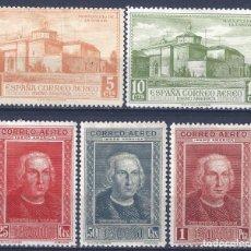 Sellos: EDIFIL 559-563 DESCUBRIMIENTO DE AMÉRICA 1930. MH *. Lote 199462641