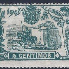 Sellos: EDIFIL 257 III CENTENARIO PUBLICACIÓN DE EL QUIJOTE 1905. MH *. Lote 199484316