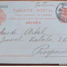 Sellos: ESPAÑA SPAIN SPANIEN ESPAGNE TARJETA POSTAL MADRID CORREO INTERIOR ALFONSO XIII . Lote 199497301
