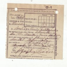 Sellos: RESGUARDO GIRO POSTAL AÑO 1923 . Lote 199510656