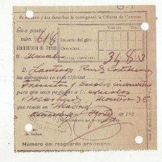Sellos: RESGUARDO GIRO POSTAL AÑO 1923 . Lote 199510896