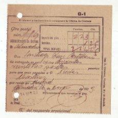 Sellos: RESGUARDO GIRO POSTAL AÑO 1923 . Lote 199510996
