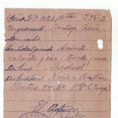 Sellos: RESGUARDO GIRO POSTAL AÑO 1923 - PUEBLA DE ALCOCER (BADAJOZ). Lote 199511415