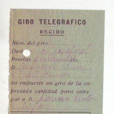 Sellos: RECIBO GIRO TELEGRÁFICO - AÑO 1916 - ALMADEN (CIUDAD REAL). Lote 199511566