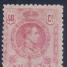 Sellos: EDIFIL 276 ALFONSO XIII. TIPO MEDALLÓN. 1909-1920. VALOR CATÁLOGO: 25 €. MH *. Lote 199511678