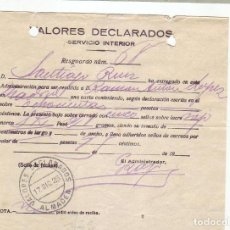 Sellos: VALORES DECLARADOS - AÑO 1923 - SOBRE CERRADO CON CINCO SELLOS Y LACRE ROJO. Lote 199518970