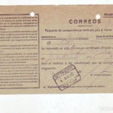 Sellos: RESGUARDO DE CORRESPONDENCIA CERTIFICADA PARA INTERIOR DEL REINO - AÑO 1925 - ALMADEN. Lote 199519255