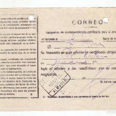 Sellos: RESGUARDO DE CORRESPONDENCIA CERTIFICADA PARA INTERIOR DEL REINO - AÑO 1925 - ALMADEN. Lote 199519350