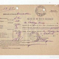 Sellos: RECIBO DE UN OBJETO ASEGURADO - AÑO 1924 - CON SELLO DE LACRE - . Lote 199519507