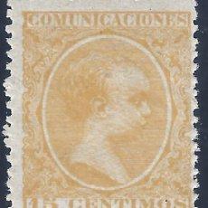 Sellos: EDIFIL 229 ALFONSO XIII. TIPO PELÓN. SELLO PARA EL SERVICIO OFICIAL 1895. VALOR CAT.: 15 €. MNH **. Lote 199576676