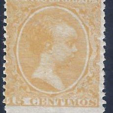 Sellos: EDIFIL 229 ALFONSO XIII. TIPO PELÓN. SELLO PARA EL SERVICIO OFICIAL 1895. VALOR CAT.: 15 €. MNH **. Lote 199576693