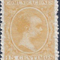 Sellos: EDIFIL 229 ALFONSO XIII. TIPO PELÓN. SELLO PARA EL SERVICIO OFICIAL 1895. VALOR CAT.: 15 €. MNH **. Lote 199578882