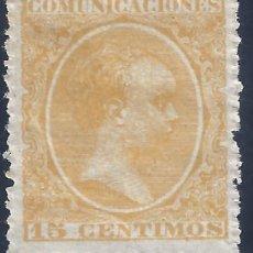 Sellos: EDIFIL 229 ALFONSO XIII. TIPO PELÓN. SELLO PARA EL SERVICIO OFICIAL 1895. VALOR CAT.: 6 €. MH *. Lote 199580182