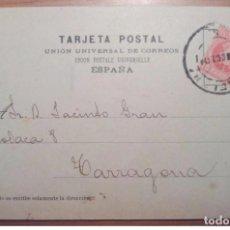 Sellos: ESPAÑA BARCELONA ALFONSO XIII CADETE 1904 TARJETA POSTAL CON IMPRESIÓN PRIVADA LABRUNE. Lote 199648236
