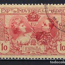 Sellos: 1907 ESPAÑA EXPOSICIÓN DE INDUSTRIAS DE MADRID - EDIFIL SR1 - USADO DENTADO 11 1/2 MATASELLOS MADRID. Lote 199756440