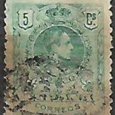 Selos: EDIFLL Nº 268 USADO. Lote 199769830