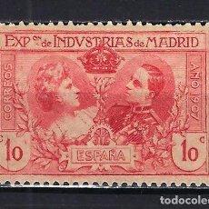 Sellos: 1907 ESPAÑA EXPOSICIÓN DE INDUSTRIAS DE MADRID - EDIFIL SR1 - NUEVO MNH** DENTADO 11 1/2. Lote 199937651
