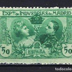 Sellos: 1907 ESPAÑA EXPOSICIÓN DE INDUSTRIAS DE MADRID - EDIFIL SR4 - NUEVO MNH** DENTADO 11 1/2. Lote 199937806