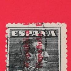 Sellos: SELLO 1 PTA ALFONSO XIII, SOBRE IMPRESION REPUBLICA ESPAÑOLA. Lote 200299513