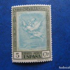 Sellos: 1930, QUINTA DE GOYA EN LA EXPOSICION DE SEVILLA, BUEN VIAJE, EDIFIL 517 . Lote 200530698