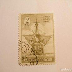 Sellos: ESPAÑA 1930 - DESCUBRIMIENTO DE AMÉRICA - EDIFIL 532 - NAO SANTA MARIA.. Lote 200787195