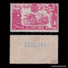 Sellos: 1905.III CENT.EL QUIJOTE.40C.ROIG.NUEVO*.EDIFIL.262. Lote 200878571