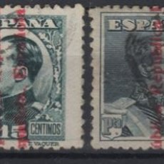 Sellos: 1931 ALFONSO XIII TIPO MEDALLÓN HABILITADOS REPUBLICA. Lote 201277161