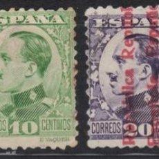 Sellos: 1931 ALFONSO XIII TIPO MEDALLÓN HABILITADOS REPUBLICA. Lote 201277196
