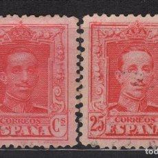 Sellos: 1922 - 1930 ALFONSO XIII TIPO VAQUER EDIFIL 317/317A(º) VC 19,00€. Lote 201277243