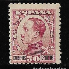Sellos: 1930 ALFONSO XIII VAQUER 30 CTMOS. EDIFIL 496 MNH+ (CON GOMA Y FIJASELLO) V/CAT 26 EUROS. Lote 201338242