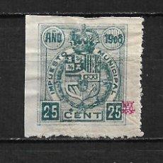 Sellos: ESPAÑA 1908 INPUESTO MUNICIPAL 25 CENT. (*) - 15/42. Lote 201912903