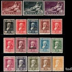 Sellos: ESPAÑA - 1930 - ALFONSO XIII - EDIFIL 499/516 - SERIE COMPLETA - MH* - NUEVOS.. Lote 202437596