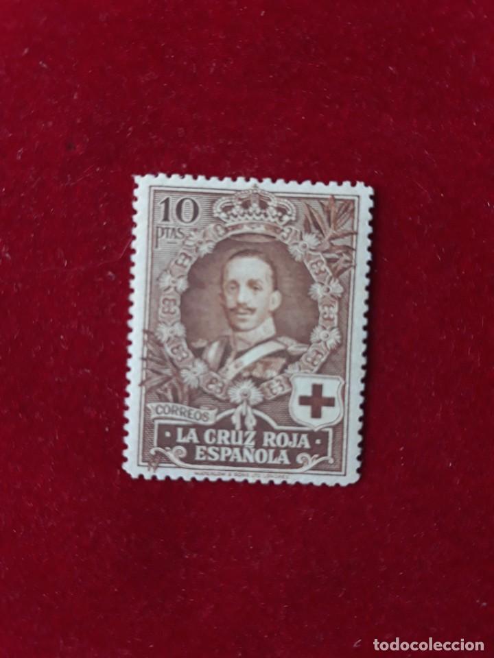 EDIFIL 337 *. ALFONSO XIII ESPAÑA 1926 (Sellos - España - Alfonso XIII de 1.886 a 1.931 - Nuevos)