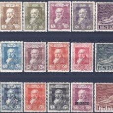 Sellos: EDIFIL 499-516 QUINTA DE GOYA 1930 (SERIE COMPLETA). VALOR CATÁLOGO: 95 €. LUJO. MLH.. Lote 202635292