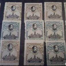 Sellos: SELLOS DE ESPAÑA CON GOMA ORIGINAL AÑO 1920 EDIF.297 Y 298 Y69. Lote 202864210